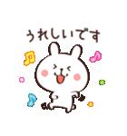 毎日使える☆あいさつウサギ(個別スタンプ:25)