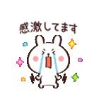 毎日使える☆あいさつウサギ(個別スタンプ:26)