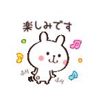 毎日使える☆あいさつウサギ(個別スタンプ:27)