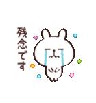 毎日使える☆あいさつウサギ(個別スタンプ:28)