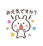 毎日使える☆あいさつウサギ(個別スタンプ:29)