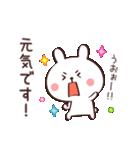 毎日使える☆あいさつウサギ(個別スタンプ:30)