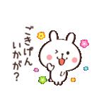 毎日使える☆あいさつウサギ(個別スタンプ:31)
