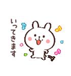 毎日使える☆あいさつウサギ(個別スタンプ:33)