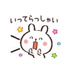 毎日使える☆あいさつウサギ(個別スタンプ:34)