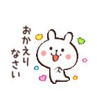 毎日使える☆あいさつウサギ(個別スタンプ:35)