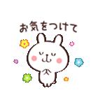 毎日使える☆あいさつウサギ(個別スタンプ:37)