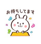 毎日使える☆あいさつウサギ(個別スタンプ:38)