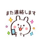 毎日使える☆あいさつウサギ(個別スタンプ:39)