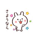 毎日使える☆あいさつウサギ(個別スタンプ:40)