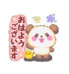 babyぱんださんの敬語でごあいさつ(個別スタンプ:01)