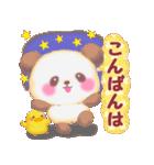 babyぱんださんの敬語でごあいさつ(個別スタンプ:03)