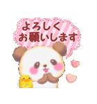 babyぱんださんの敬語でごあいさつ(個別スタンプ:07)