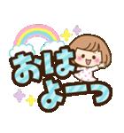 おかっぱ女子【元気なデカ文字×あいさつ】(個別スタンプ:1)
