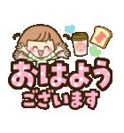 おかっぱ女子【元気なデカ文字×あいさつ】(個別スタンプ:2)