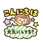 おかっぱ女子【元気なデカ文字×あいさつ】(個別スタンプ:3)