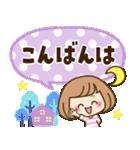 おかっぱ女子【元気なデカ文字×あいさつ】(個別スタンプ:4)