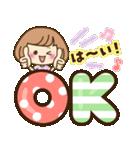 おかっぱ女子【元気なデカ文字×あいさつ】(個別スタンプ:5)