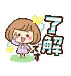 おかっぱ女子【元気なデカ文字×あいさつ】(個別スタンプ:6)