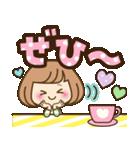 おかっぱ女子【元気なデカ文字×あいさつ】(個別スタンプ:8)
