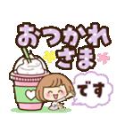 おかっぱ女子【元気なデカ文字×あいさつ】(個別スタンプ:10)