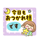 おかっぱ女子【元気なデカ文字×あいさつ】(個別スタンプ:11)