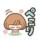 おかっぱ女子【元気なデカ文字×あいさつ】(個別スタンプ:12)