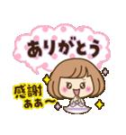 おかっぱ女子【元気なデカ文字×あいさつ】(個別スタンプ:13)