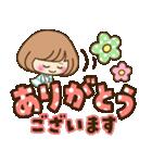 おかっぱ女子【元気なデカ文字×あいさつ】(個別スタンプ:14)