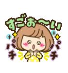 おかっぱ女子【元気なデカ文字×あいさつ】(個別スタンプ:15)