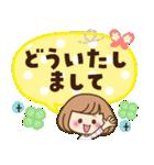 おかっぱ女子【元気なデカ文字×あいさつ】(個別スタンプ:16)
