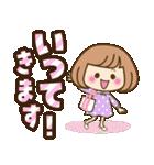 おかっぱ女子【元気なデカ文字×あいさつ】(個別スタンプ:17)