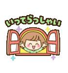 おかっぱ女子【元気なデカ文字×あいさつ】(個別スタンプ:18)