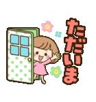 おかっぱ女子【元気なデカ文字×あいさつ】(個別スタンプ:19)