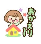 おかっぱ女子【元気なデカ文字×あいさつ】(個別スタンプ:20)