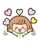 おかっぱ女子【元気なデカ文字×あいさつ】(個別スタンプ:21)