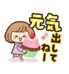 おかっぱ女子【元気なデカ文字×あいさつ】(個別スタンプ:22)
