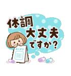 おかっぱ女子【元気なデカ文字×あいさつ】(個別スタンプ:23)