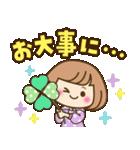 おかっぱ女子【元気なデカ文字×あいさつ】(個別スタンプ:24)
