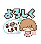 おかっぱ女子【元気なデカ文字×あいさつ】(個別スタンプ:25)