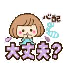 おかっぱ女子【元気なデカ文字×あいさつ】(個別スタンプ:26)