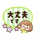 おかっぱ女子【元気なデカ文字×あいさつ】(個別スタンプ:27)
