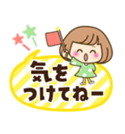 おかっぱ女子【元気なデカ文字×あいさつ】(個別スタンプ:28)