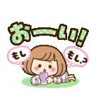 おかっぱ女子【元気なデカ文字×あいさつ】(個別スタンプ:29)