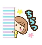 おかっぱ女子【元気なデカ文字×あいさつ】(個別スタンプ:30)