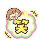 おかっぱ女子【元気なデカ文字×あいさつ】(個別スタンプ:31)