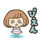 おかっぱ女子【元気なデカ文字×あいさつ】(個別スタンプ:32)