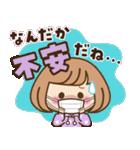 おかっぱ女子【元気なデカ文字×あいさつ】(個別スタンプ:33)