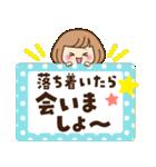 おかっぱ女子【元気なデカ文字×あいさつ】(個別スタンプ:35)