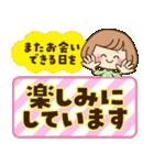 おかっぱ女子【元気なデカ文字×あいさつ】(個別スタンプ:36)